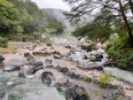 草津温泉 西の河原公園散策ブログ
